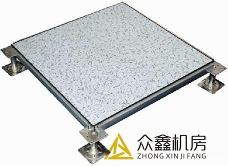 渭南oa网络地板哪里有 西安全钢防静电地板厂家 机房活动地板