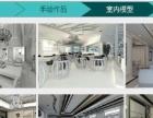 南充室内设计 平面设计 广告装饰设计 网页设计