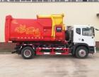 东风25吨拉臂式垃圾车专用厂家直销