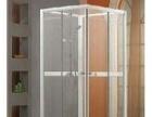 大连玻璃卫浴/大连浴房