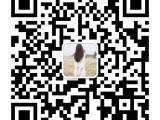 苏州吴中区木渎哪里可以轻松考大专学历培训本科培训来新坐标