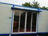 法利莱简易可移动式住人集装箱 集装箱活动房租售 便宜实惠