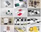 设计-LOGO-画册、折页、宣传单、PPT设计