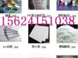 PVC复合稳定剂厂家价格