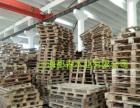 二手木栈板回收、木卡板回收厂家、二手木拍子木箱收购