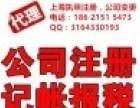 上海公司如何可以缩短两次变更之前的时间?档案加急吗