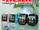 UPRO手表手机 智能穿戴蓝牙手表 支持插SIM卡 低价促销