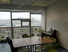 天兴罗斯福国际大厦55平纯写字间环境好特别适合办公