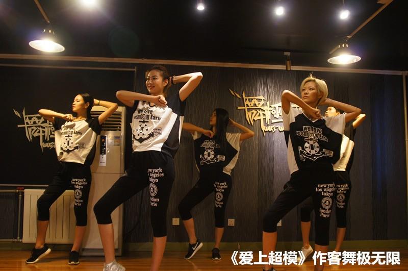 北京爵士舞暑期培训-暑假舞蹈培训班-劲松爵士舞培训班