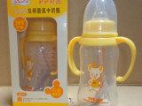 批发  品牌母婴用品婴健PP奶瓶 双柄婴儿奶瓶 自动吸管奶瓶