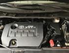丰田 卡罗拉 2009款 1.8 手动 GLXi特别纪念版可贷款