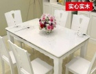 9.9层新  餐桌  加四椅