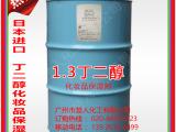 原装供应 化妆品保湿剂 1.3-丁二醇