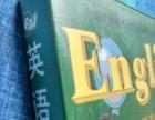 三年级小学英语下册磁带一盒便宜卖