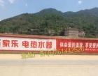 柳州市户外墙体广告发布,喷绘布喷绘膜发布,政府标语制作