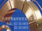 供应德国Corodur克虏度合金药芯焊丝Corodur 64耐磨