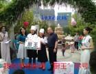 合肥厨师炒菜培训学校