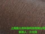 云南LG波音软片,LG装饰贴膜批发,上海