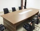 重庆会议桌员工培训桌单双人桌会议桌办公电脑桌学生课桌椅批发