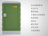 深圳易安格全環保樹脂的塑料溫泉更衣柜儲物柜書包柜5年無憂保質
