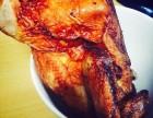 想在杭州加盟个吴山烤禽店需要要多少钱