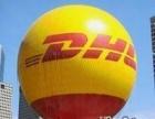 天津国际快递公司 奔宏国际快递服务 DHL国际快递