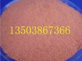 北京聚合氯化铝厂家北京聚合氯化铝使用方法