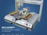 吸附式自动锁螺丝机 自动螺丝供给机 专业制作 厂家直销