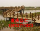 重庆防腐木户外施工安装防腐木凉亭河道实木栏杆景区防腐木地板