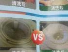 镇江皇家特工专业家电清洗服务机