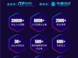 2021北京第十屆培博會正式啟動,培訓行業的年度展會