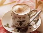 85度c的奶茶0加盟费100%盈利