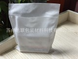 箱包无纺布保护袋防尘袋电子仪器保护袋无纺布袋水刺袋苏州批发