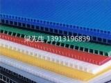苏州中空板厂家 pp塑料中空板万通板生产厂家