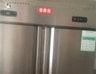 安琪儿商用冰箱