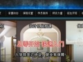 ▉▉芜湖教平面设计哪里好、我们更专业 包教包会