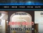芜湖哪里有3D培训、来芜湖奇翼我们更为专业、芜湖第一设计品牌