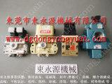 平湖冲床摩擦片,SKS-2800指示器-冲床电磁阀等配件