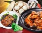 吉莱仕中西式快餐盈利多少钱?