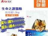 全新猫粮45两袋