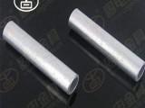 供甘肃甘南电缆附件和临夏铝直接管销售
