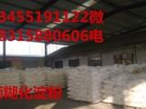 铸造用阿尔法淀粉型砂用增强预糊化淀粉