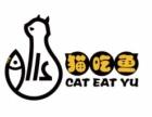 猫吃鱼小吃加盟