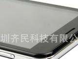 国产7寸MTK6575安卓4.09 双卡双待通话 蓝牙GPS 带