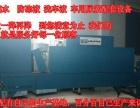 防冻液生产设备带技术配方全套手续专业技术人员指导
