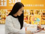 广告策划师修图设计培训 武汉学平面设计