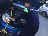 鄭州24小時汽車維修電話