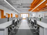 西安高新区大数据公司办公室设计图