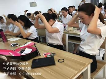 北京国行乘务员考证中心