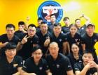 中体协健身培训学院,健身教练培训